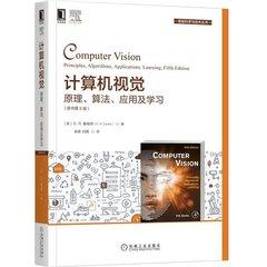 計算機視覺:原理、算法、應用及學習(原書第5版)-cover