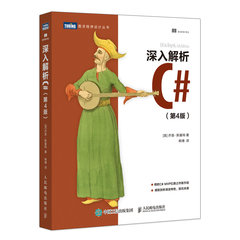 深入解析 C#, 4/e (C# in Depth, 4/e)-cover