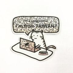 I'm From Taiwan / Programmer 阿喵宅造型貼紙7X7公分 (鑽石版)-cover