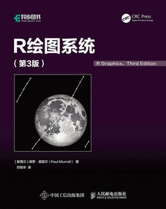 R繪圖系統, 3/e (R Graphics, 3/e)-cover