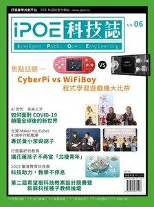 iPOE 科技誌 06:CyberPi vs WiFiBoy 程式學習遊戲機大比拚-cover