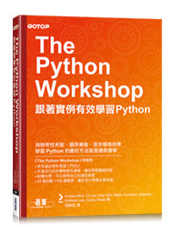 The Python Workshop|跟著實例有效學習 Python (The Python Workshop : A New, Interactive Approach to Learning Python)-cover