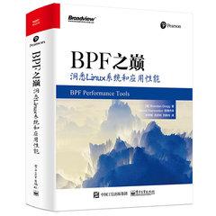 BPF 之巔:洞悉 Linux 系統和應用性能 (BPF Performance Tools)-cover