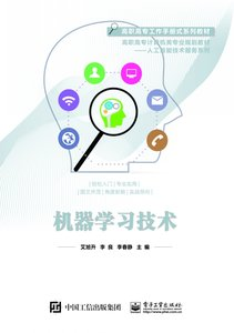 機器學習技術-cover