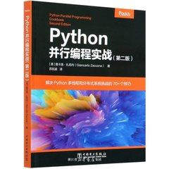 Python 並行編程實戰, 2/e (Python Parallel Programming Cookbook, 2/e)-cover