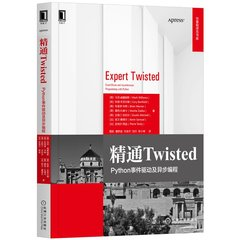 精通twisted:python事件驅動及異步編程-cover
