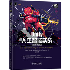 Unity 人工智能實戰, 2/e (Unity 2018 Artificial Intelligence Cookbook: Over 90 recipes to build and customize AI entities for your games with Unity, 2/e)-cover