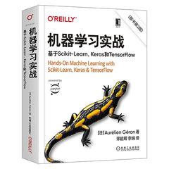 機器學習實戰:基於 Scikit-Learn Keras 和TensorFlow (原書第2版)-cover