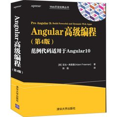 Angular 高級編程, 4/e (Pro Angular 9: Build Powerful and Dynamic Web Apps)-cover