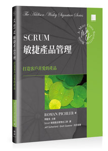 Scrum 敏捷產品管理:打造客戶喜愛的產品 (Agile Product Management with Scrum: Creating Products that Customers Love)-cover