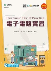 電子電路實習 - 最新版 (第二版) - 附 MOSME 行動學習一點通-cover