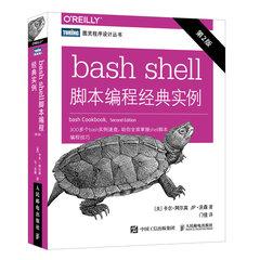 bash shell腳本編程經典實例(第2版)-cover