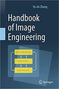 Handbook of Image Engineering-cover