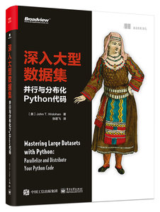 深入大型數據集:並行與分佈化 Python 代碼 (Mastering Large Datasets: Parallelize and Distribute Your Python Code)-cover