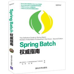 Spring Batch 權威指南 (The Definitive Guide to Spring Batch: Modern Finite Batch Processing in the Cloud)-cover