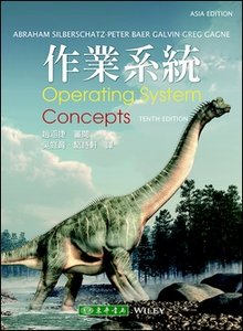 作業系統, 10/e (授權經銷版)(Silberschatz: Operating System Concepts, 10/e)-cover