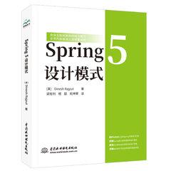 Spring 5 設計模式-cover