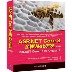 ASP.NET Core 3 全棧 Web 開發 : 使用 .NET Core 3.1 和 Angular 9 (第三版)-cover