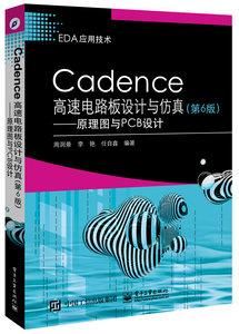 Cadence高速電路板設計與模擬(第6版)——原理圖與PCB設計-cover