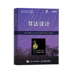 算法設計-cover
