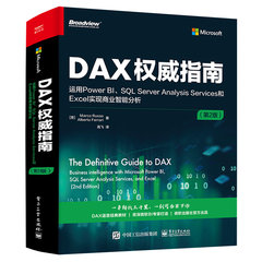 DAX 權威指南:運用 Power BI、SQL Server Analysis Services 和 Excel 實現商業智能分析, 2/e (The Definitive Guide to DAX: Business intelligence with Microsoft Excel, SQL Server Analysis Services, and Power BI, 2/e)-cover
