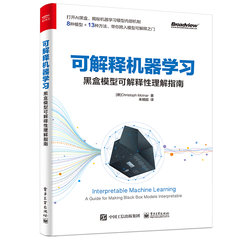 可解釋機器學習:黑盒模型可解釋性理解指南-cover