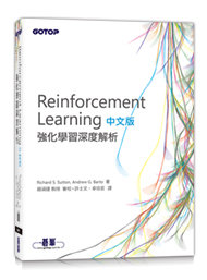 Reinforcement Learning|強化學習深度解析 (繁體中文版) (Reinforcement Learning: An Introduction, 2/e)-cover
