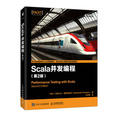 Scala並發編程 第2版-cover