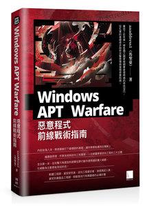 Windows APT Warfare:惡意程式前線戰術指南-cover