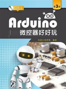 Arduino 微控器好好玩, 3/e-cover