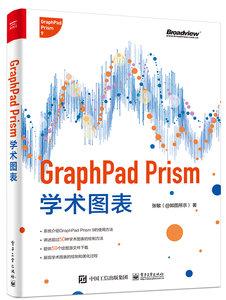 GraphPad Prism 學術圖表-cover