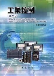 工業控制-cover