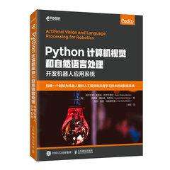 Python 電腦視覺和自然語言處理 開發機器人應用系統 (Artificial Vision and Language Processing for Robotics)