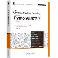 Python 機器學習, 3/e (Python Machine Learning: Machine Learning and Deep Learning with Python, scikit-learn, and TensorFlow 2, 3/e)-cover