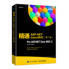 精通 ASP.NET Core MVC, 7/e (Pro ASP.NET Core MVC 2, 7/e)-cover