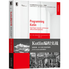 Kotlin 編程實戰 : 創建優雅、富於表現力和高性能的 JVM 與 Android 應用程序 (Programming Kotlin : Create Elegant, Expressive, and Performant Jvm and Android Applications)-cover