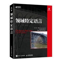 領域特定語言-cover