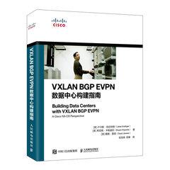 VXLAN BGP EVPN 數據中心構建指南 (Building Data Centers with VXLAN BGP EVPN: A Cisco NX-OS Perspective )-cover