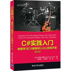 C# 實踐入門:快捷學習 C# 編程和 Unity 游戲開發, 4/e (Learning C# by Developing Games with Unity 2019, 4/e)-cover