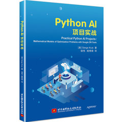 Python AI 項目實戰 (Practical Python AI Projects: Mathematical Models of Optimization Problems with Google OR-Tools)-cover