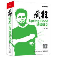 瘋狂 Spring Boot 終極講義-cover