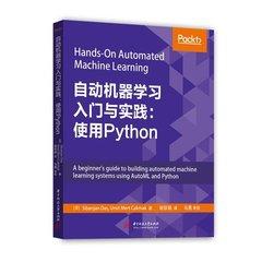 自動機器學習入門與實踐:使用 Python (Hands-On Automated Machine Learning: A beginner's guide to building automated machine learning systems using AutoML and Python)-cover