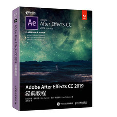 Adobe After Effects CC 2019經典教程-cover