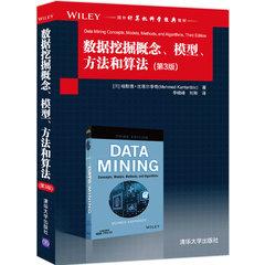 數據挖掘概念、模型、方法和算法, 3/e (Data Mining: Concepts, Models, Methods, and Algorithms, 3/e)-cover