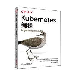 Kubernetes編程-cover