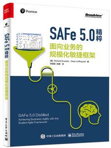 SAFe 5.0精粹:面向業務的規模化敏捷框架-cover