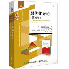 最優化導論, 4/e (An Introduction to Optimization, 4/e)-cover
