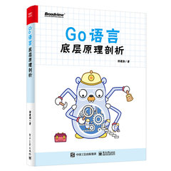 Go 語言底層原理剖析-cover
