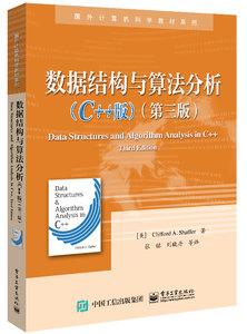 數據結構與算法分析(C++版)(第三版)-cover