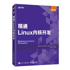 精通 Linux 內核開發 (Mastering Linux Kernel Development)-cover